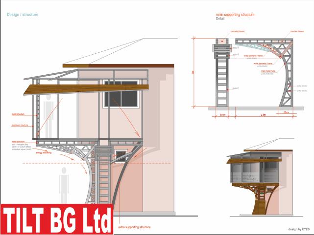 Проектиране, доставка и монтаж на уникални метални конструкции
